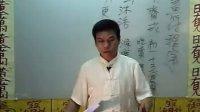 閭仙符籙初級教學課程第2讲