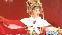 上海越剧院50周年专题一