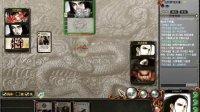 火树玩三国杀之1v1(4)--不死的郭嘉