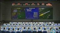 嫦娥二号发射实况直播 101001 新闻联播