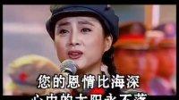 李玲玉-太阳最红毛主席最亲
