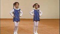 幼儿舞蹈考级1-2