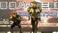 2010 ACA湛江动漫节 cosplay 第三天