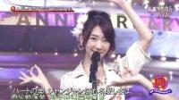 [触角革命字幕组]131006 CDTV AKB48 恋するフォーチュンクッキー