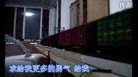 盛晓玫《脚步》铁路版