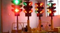 太阳能红绿灯