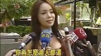 台湾女艺人林韦伶 春光乍现