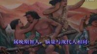 探访北京猿人