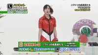 Hello! Project DVD MAGAZINE Vol.22 Disc.1〈本番映像〉