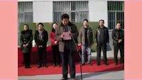 青岛TA10团队在淄博市峨庄学校的捐助活动纪实