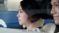 秘密 第01集 2013新剧
