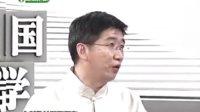 一《48国学堂48乱世中的富贵名医——李东垣》