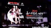 2010嘉人中国风盛典 明星彩排花絮