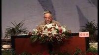 中华传统文化的四个重要思想及其古为今用(三)