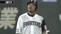10.09.14  乐天金莺vs日本火腿 highlight