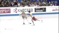 2009世界花样滑冰锦标赛冰舞: meryl davis和charlie white