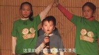 儿童音乐剧《流动的心声》1