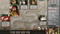 火树玩三国杀之3v3(2)--无尽的南蛮