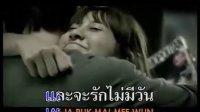 【KR】Aof 《Yark hai roo ruk mai mee wun plien》