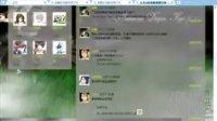 【S.KyOi小组】游戏录像教程以及个人说明