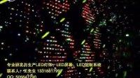 LED酒吧