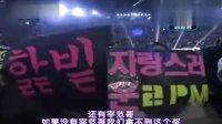 2009.MAMA颁奖典礼Part.3[中字]东方神起 2PM 2NE1 BigBang.mp4