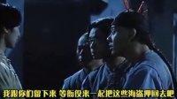 电影:黄飞鸿之五龙城歼霸(国语)