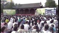 俞敏洪2011年圆明园演讲