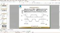 宋老师 手把手教你学单片机C语言 视频教程-012(IIC通信读写EEPROM)