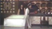 大侠沈胜衣13【骷髅杀手】国语中字