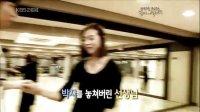 100923.KBS.BIG STAR SHOW DANCE.神童.雪莉.泽演.李准.宏基等[无字]