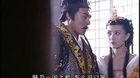 秦王李世民传奇 10