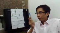 趣味潮汕话之一:最难学的字