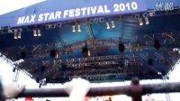 2010无限星空音乐节-北京·地坛③-南城二哥