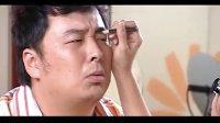 80后夫妻搞笑生活短剧:天天爱你(第一集)