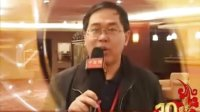 全国网络媒体喜贺千龙网成立十周年