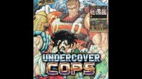 IREM Game Music Collection — — Undercover Cops(World)