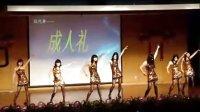 《成人礼》2010浙江财经学院研究生迎新晚会 群舞
