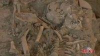 希腊考古探究 黑暗时代 的秘密 101115 特别关注