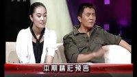 20101009节目回顾:常戎 张远 高鑫 王一楠