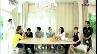 藩篱情缘-ตีท้ายครัว 2556年9月15日