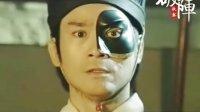 秋官郑少秋動作MV——破陣