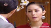 PongNawat Aom 《迷图》泰语无字幕 Ep.1 36
