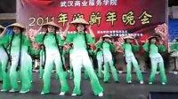 武汉商院2011年迎新年晚会外语系舞蹈