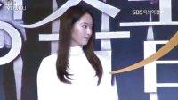 继承者们 郑秀晶-发布会媒体拍照 f(x)-Krystal