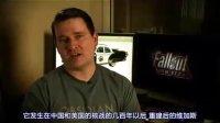 PS3 360《 辐射:新维加斯》剧情访谈