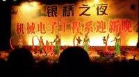 2010文理学院机电系迎新幼师彩带舞《盎然的期待》