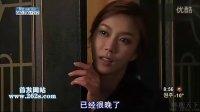 [2011韩剧][玫瑰战争]04[韩语中字]
