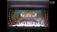 开场舞蹈《盛世欢歌》