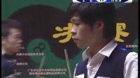 全国中式八球排名赛鄂尔多斯站男子决赛王岩VS邱炮谋002